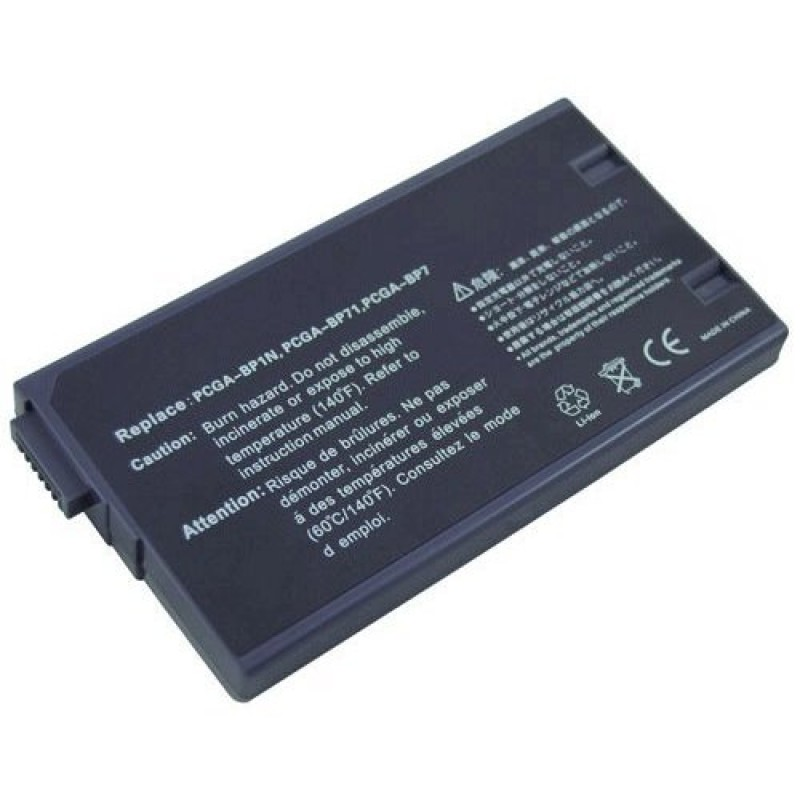 sony-bp2nx-battery.jpg