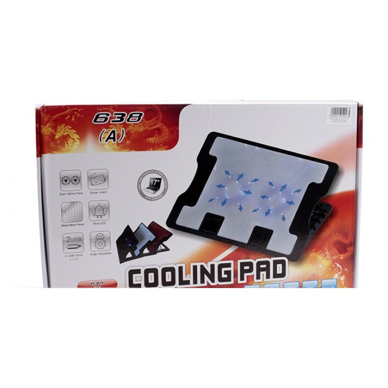Adjustable-Notebook-Cooling-Pad-638--with-2-Fans-1.jpg